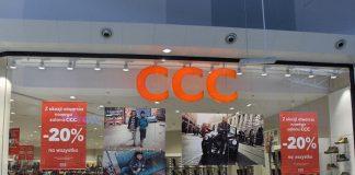 CCC w nowej odsłonie w Centrum Handlowym Auchan Częstochowa 2