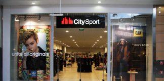 Centrum Handlowe Auchan Częstochowa wzmacnia ofertę sportową