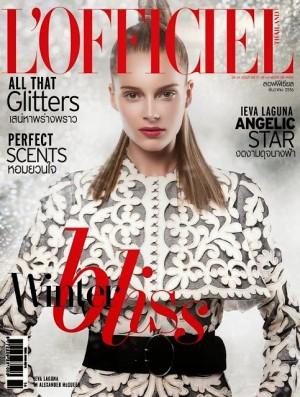 News Video  Polska moda w grudniowym L'Officiel Thailand