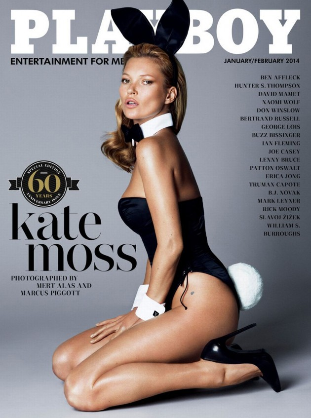 News  Kate Moss zachwyca nagością w Playboy'u, ale tak naprawdę nigdy nie jest naga z St. Tropez