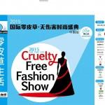 Pokazy Mody Wydarzenia  Polskie marki na pokazie w Pekinie