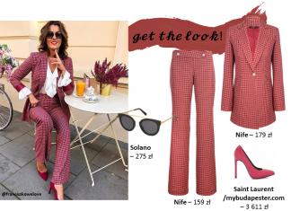 Jesienna elegancja od Nife w wydaniu IT-GIRLS! (1)